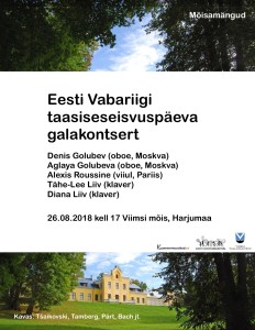Viimsi mõis. Plakat 2018